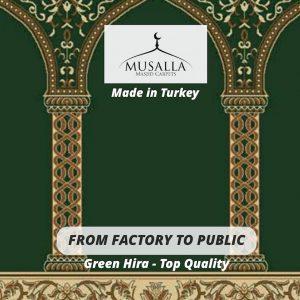 Green Hira Masjid Carpet | Mosque Prayer Carpet | Musalla Masjid Carpets