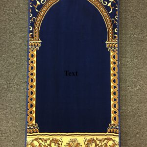 Royal Blue Hira